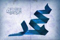 عید مبعث بر تمامی عاشقان مبارک باد