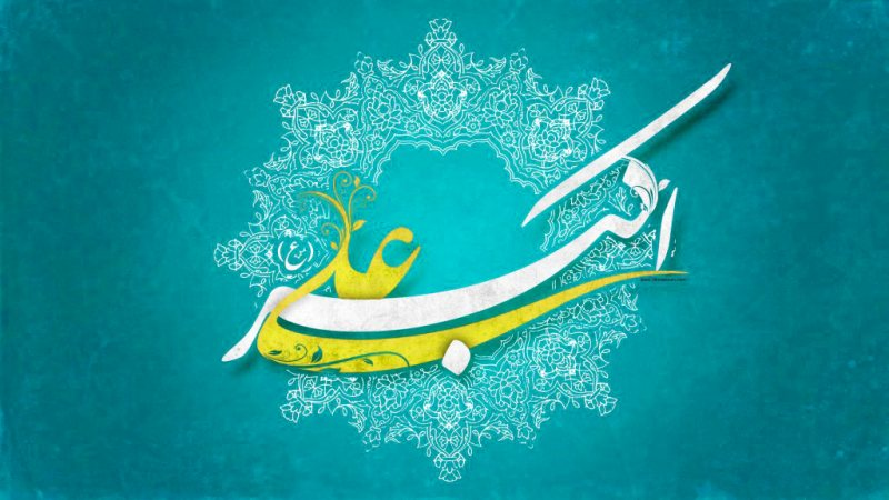 ولادت با سعادت حضرت علی اکبر (ع) و روز جوان گرامی باد